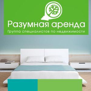 Аренда квартир и офисов Верхнеднепровского