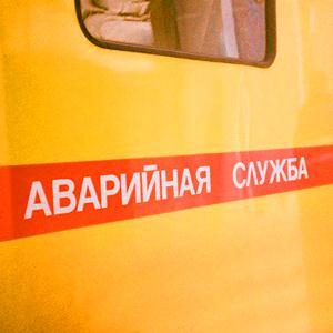 Аварийные службы Верхнеднепровского