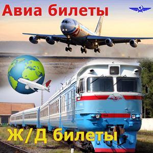 Авиа- и ж/д билеты Верхнеднепровского
