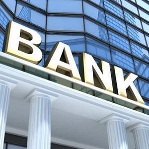 Банки Верхнеднепровского