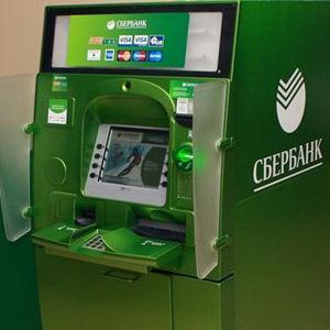 Банкоматы Верхнеднепровского
