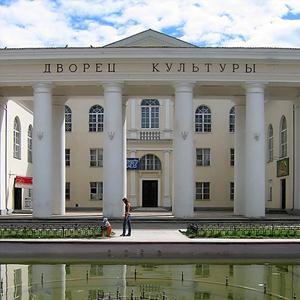 Дворцы и дома культуры Верхнеднепровского