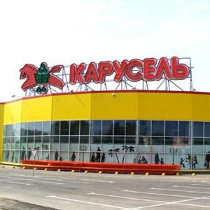 Гипермаркеты Верхнеднепровского