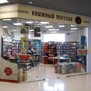 Книжные магазины Верхнеднепровского