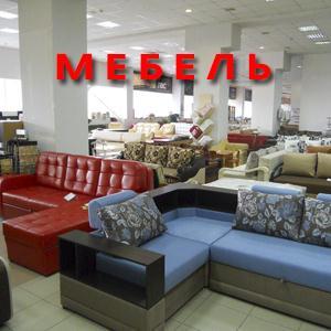 Магазины мебели Верхнеднепровского