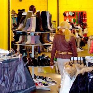 Магазины одежды и обуви Верхнеднепровского