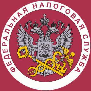 Налоговые инспекции, службы Верхнеднепровского