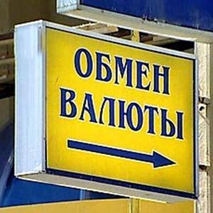 Обмен валют Верхнеднепровского