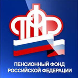 Пенсионные фонды Верхнеднепровского