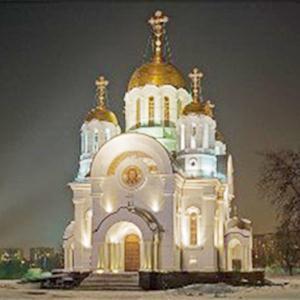Религиозные учреждения Верхнеднепровского