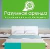 Аренда квартир и офисов в Верхнеднепровском