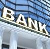 Банки в Верхнеднепровском