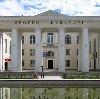 Дворцы и дома культуры в Верхнеднепровском