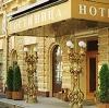 Гостиницы в Верхнеднепровском