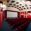 Кинотеатры в Верхнеднепровском