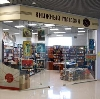 Книжные магазины в Верхнеднепровском