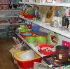 Магазины хозтоваров в Верхнеднепровском