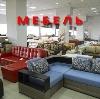 Магазины мебели в Верхнеднепровском