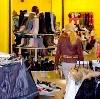 Магазины одежды и обуви в Верхнеднепровском