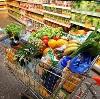 Магазины продуктов в Верхнеднепровском