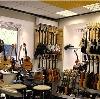 Музыкальные магазины в Верхнеднепровском