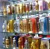 Парфюмерные магазины в Верхнеднепровском