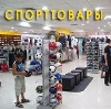 Спортивные магазины в Верхнеднепровском