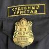 Судебные приставы в Верхнеднепровском