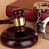 Суды в Верхнеднепровском