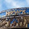 Зоопарки в Верхнеднепровском