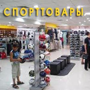 Спортивные магазины Верхнеднепровского