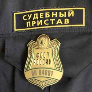 Судебные приставы Верхнеднепровского