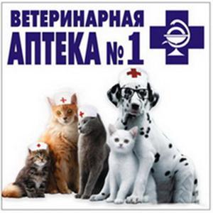 Ветеринарные аптеки Верхнеднепровского